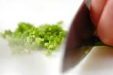 魚貝のインペリアルソースの作り方4