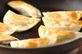 カボチャとツナのカリカリ揚げの作り方6