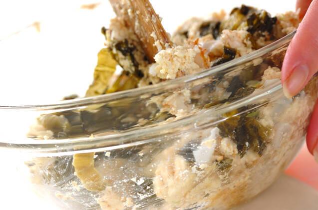 高菜の豆腐和えの作り方の手順5