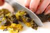 高菜の豆腐和えの作り方の手順1