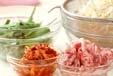 豚肉のキムチ炒めの下準備1