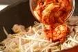 豚肉のキムチ炒めの作り方2