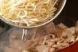 豚肉のキムチ炒めの作り方1