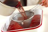 ブドウジュレの作り方2
