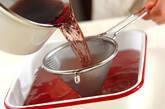 ブドウジュレの作り方3