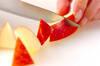 パイナップルヨーグルトの作り方の手順2