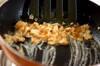 焼きチーズポテトの作り方の手順5