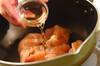鶏むね肉のふっくらピカタの作り方の手順2