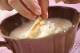 フライドポテトのポタージュの作り方2