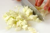 ヒヨコ豆とキャベツのスープの下準備1
