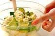 アボカドの味豆腐和えの作り方4