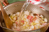 根菜のミルクみそ汁の作り方1