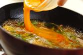 トロトロ親子丼の作り方2
