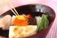 おすましの雑煮の作り方5