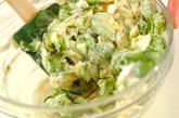 キュウリと卵のサラダの作り方1
