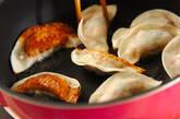 ツナと大葉の揚げ焼き餃子の作り方4