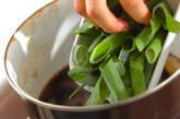 生タラの煮付けの作り方6