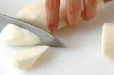 大和芋の納豆ダレの下準備1
