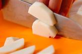 里芋の白みそポタージュの作り方1