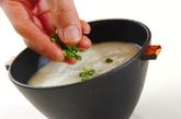 里芋の白みそポタージュの作り方3