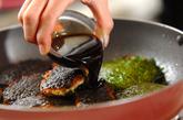 いろいろはさみ焼きの作り方4