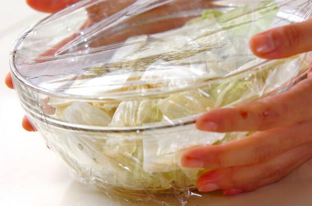 レンジ白菜の作り方の手順3