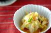 レンジ白菜の作り方の手順