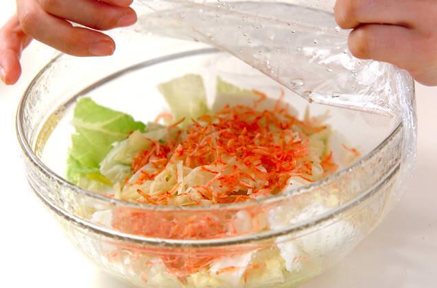 レンジ白菜の作り方の手順4