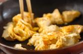 くずし豆腐の卵炒めの作り方3