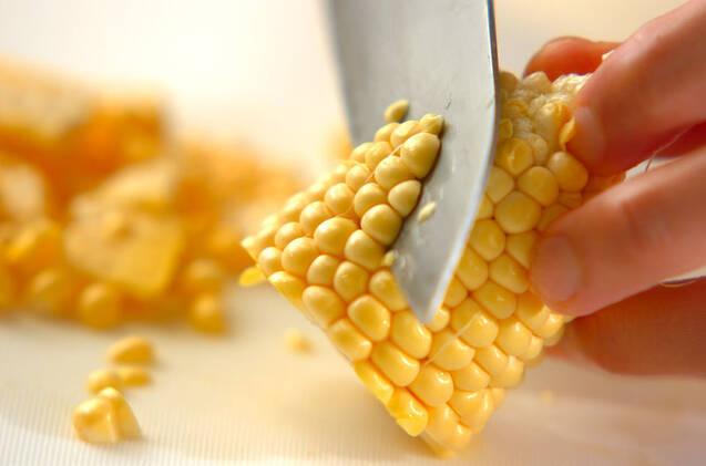 ハンバーグのトウモロコシ添えの作り方の手順3
