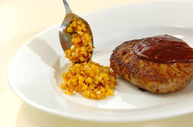 ハンバーグのトウモロコシ添えの作り方の手順9