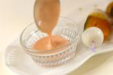 カボチャとウズラの卵のピックサラダの作り方2