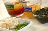 エノキとワカメの茶碗蒸しの下準備1