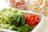 卵入り彩り野菜炒めの下準備1