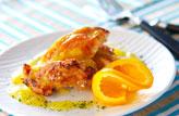 鶏肉のオレンジソース
