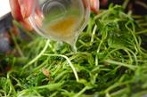 豆苗のユズコショウ炒めの作り方1