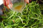 豆苗のユズコショウ炒めの作り方3