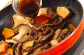 牛肉とカボチャのピリ辛炒めの作り方11