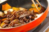牛肉とカボチャのピリ辛炒めの作り方2