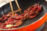 牛肉とカボチャのピリ辛炒めの作り方1