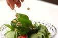 ルッコラ&クルミサラダの作り方1