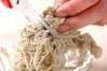 シメサバとろろ昆布和えの作り方の手順4
