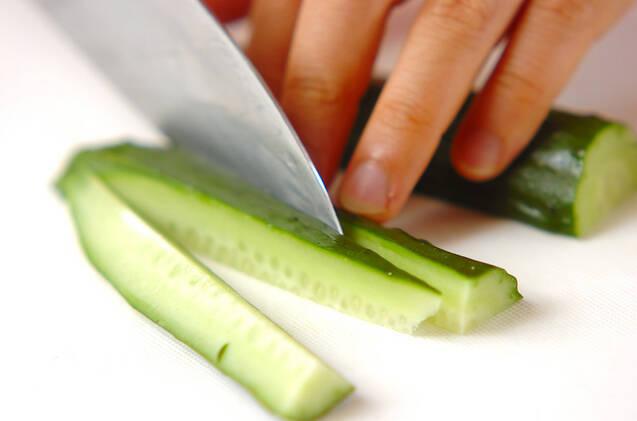 スティック野菜の作り方の手順1