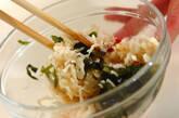 切干し大根のナムルの作り方3