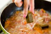 ご飯のお焼きの作り方2