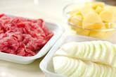 ひらひらお肉のカレーの作り方1