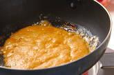 キャラメルナッツコーンの作り方3