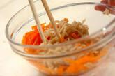 サキイカ入り切干し大根の甘酢漬けの作り方4