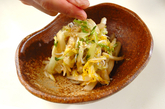 白菜のユズポン和えの作り方2