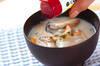カキの粕汁の作り方の手順9